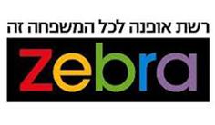 14 209 logo 1, סקייטבורד פני, חנות יצירה, סקייטבורד רחוב, מוצרי שיער ברבי