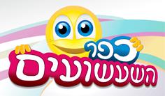 14 209 logo 15