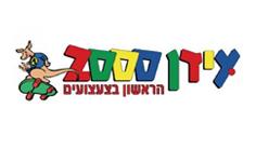 14 209 logo 16