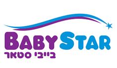 14 209 logo 2, סקייטבורד פני, חנות יצירה, סקייטבורד רחוב, מוצרי שיער ברבי