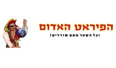 14 209 logo 4