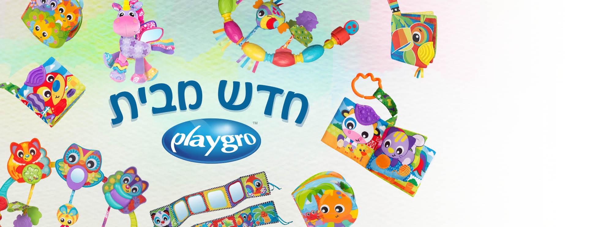 14 2 2 toys2 2, סקייטבורד, יצירות, צעצועי תינוקות פלייגרו, מוצרי שיער ברבי