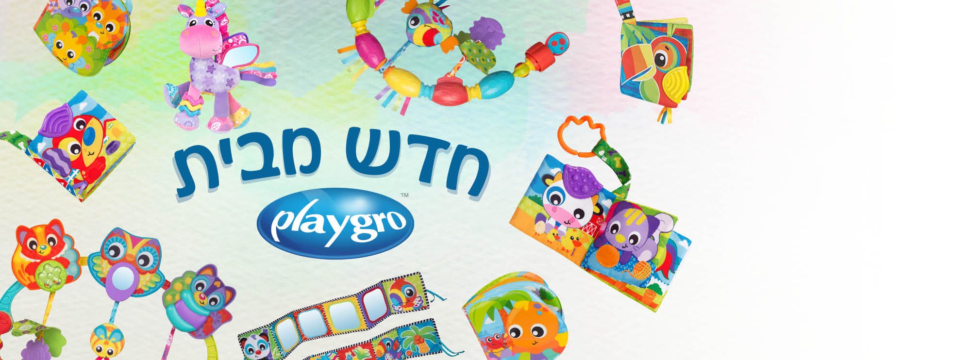 14 2 2 toys2 2, מכוניות לילדים, יצירות, משחקים לבנות, משחקי חשיבה