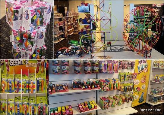 333, חנות צעצועים, יצירות, צעצועים לתינוקות, משחקים לבנות