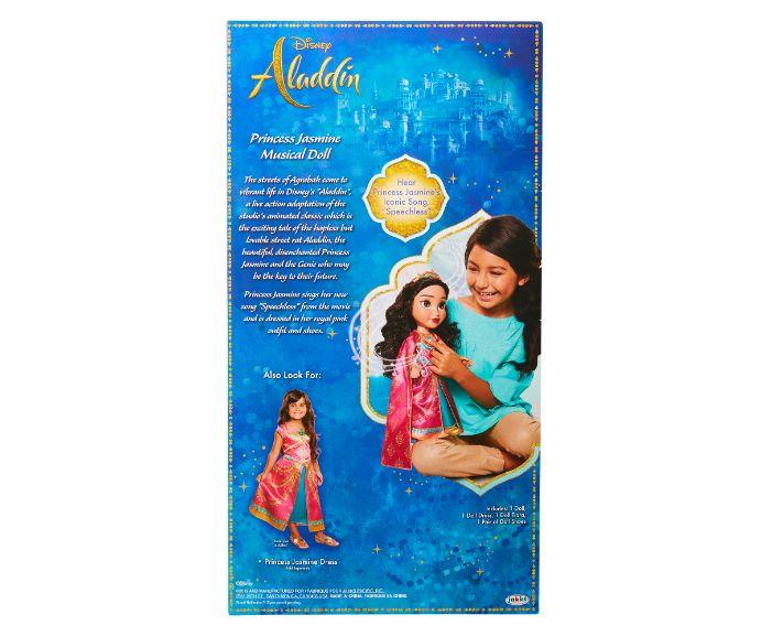 , 86131Aladdin Princess Jasmine Musical Doll IP 02, בובות של נסיכות דיסני, משחקים של מכוניות, משחקים של ברבי, משחקים של אנה ואלזה