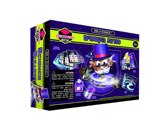 YIA020483, משחק חשיבה פרופסור איינו, קסמים בקלפים איינו, ניסוי מדעי לילדים איינו, קסם של מדע פרופסור איינו