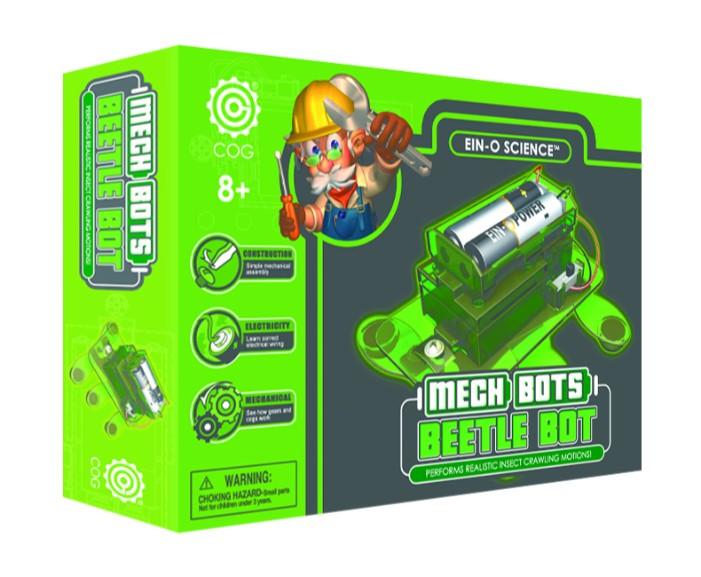 YIA023675 1, משחק חשיבה פרופסור איינו, רכבת חשמלית לילדים, סקייטבורד חשמלי מחיר, רכבת צעצוע חשמלית לילדים