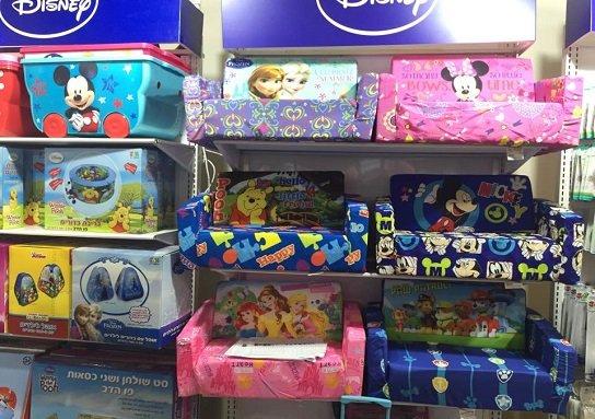 file 0 2 2, חנות צעצועים, תחפושות דיסני, צעצועי התפתחות לתינוקות פלייגרו, צעצועי תינוקות פלייגרו